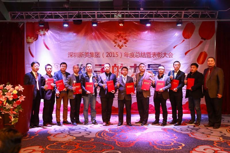 集团副总裁陈连辉先生与向海滨先生与获得优秀工程铜奖的负责人合影