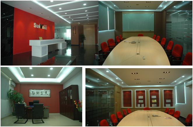 新美办公室1