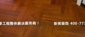 深圳装修 公司 装饰5