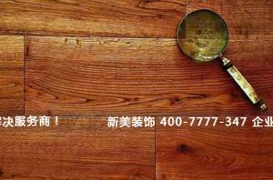 深圳装修 公司装饰9