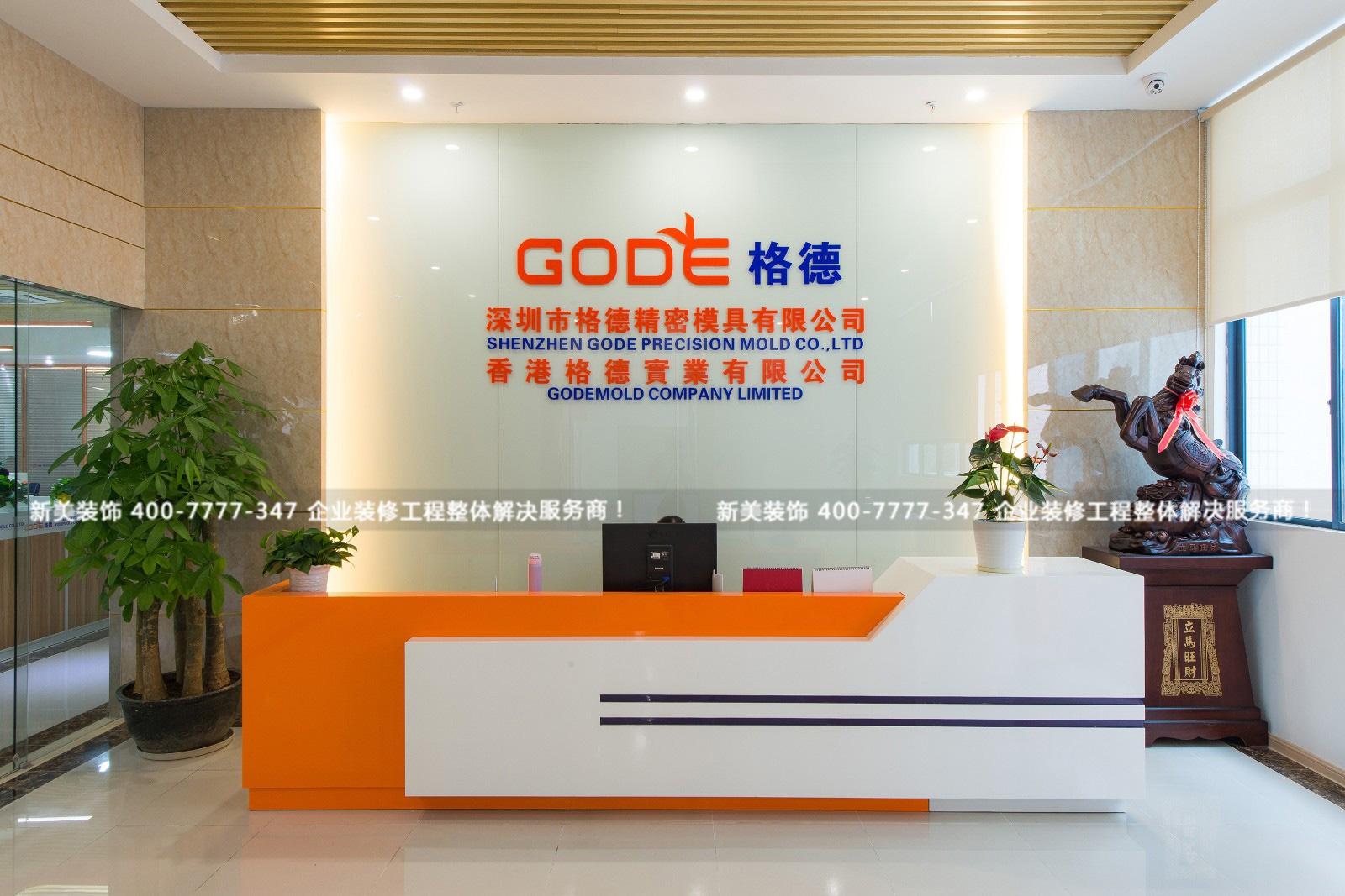 深圳办公室装修3