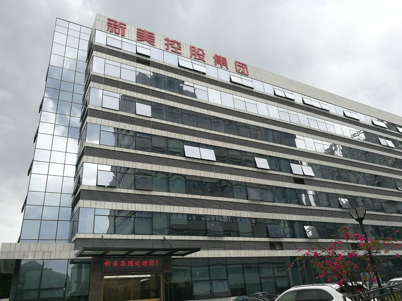 深圳装修公司