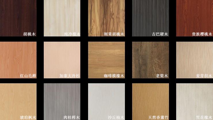 众惠装饰板颜色