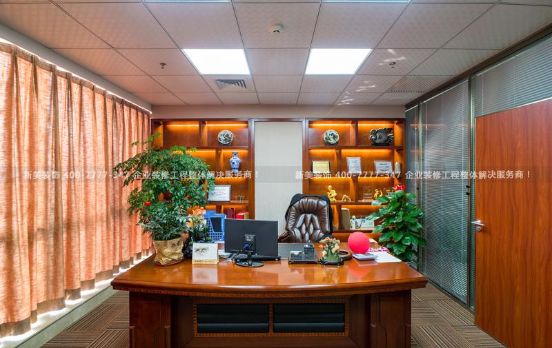 老总办公室装修