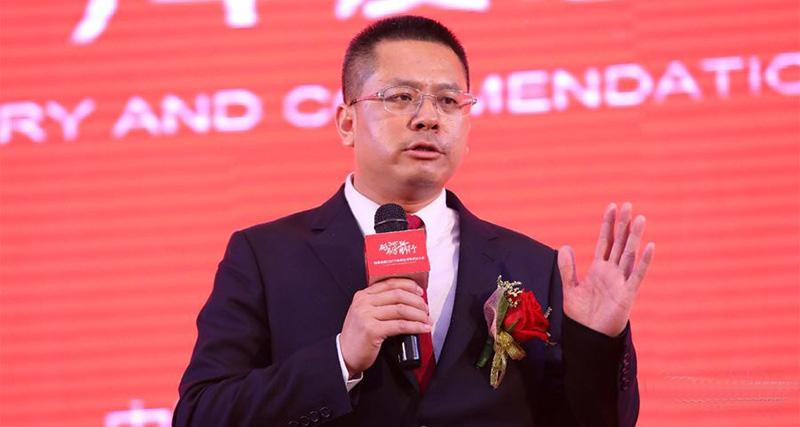 集团董事长李德峰先生讲话