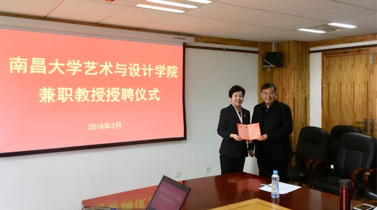 新美集团总裁张翠玲女士受聘