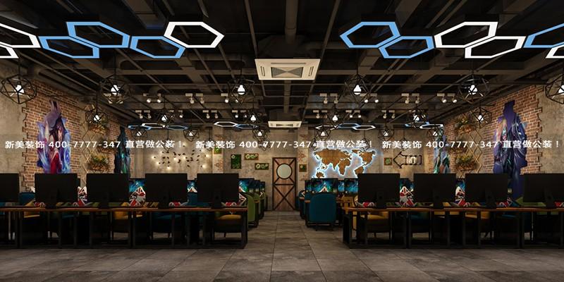 深圳网吧装修 | 工业风网吧设计