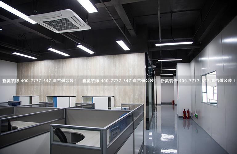 深圳办公室装修 | 蓝海易控
