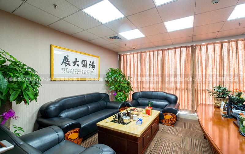 办公室装饰