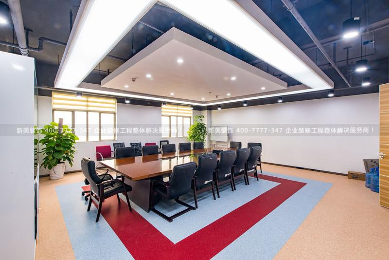 办公楼装饰