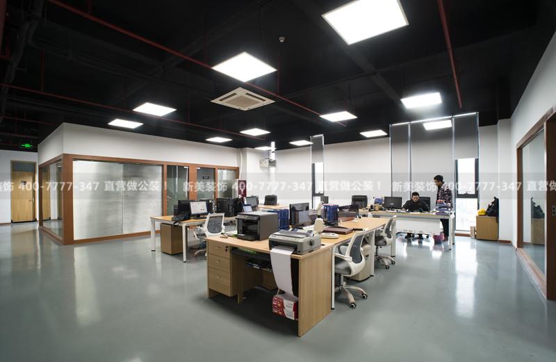 办公室设计装修