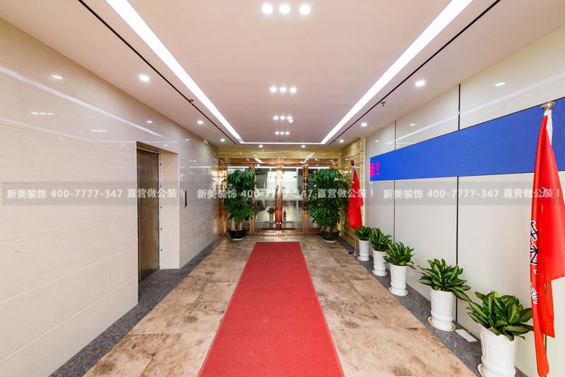 深圳办公室装修 | 韩彩地板办公空间