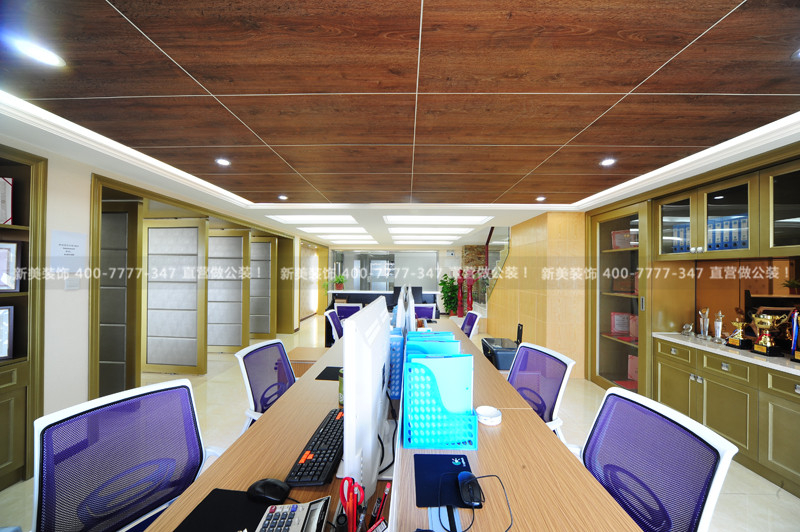 办公室装修 | 前海财富链办公空间