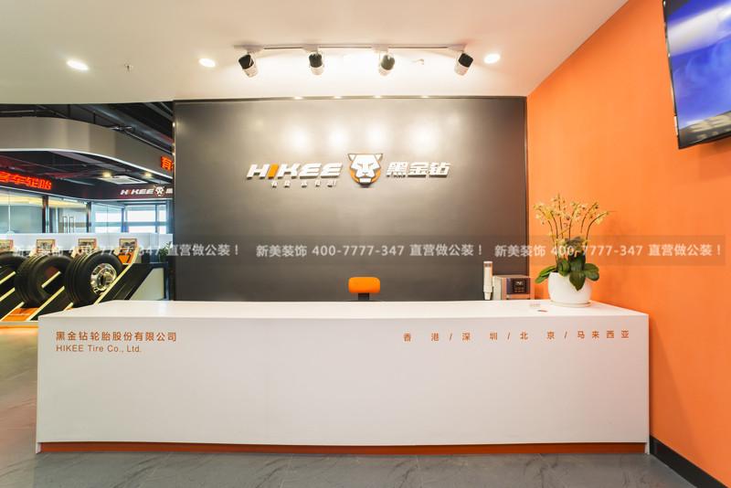 深圳办公室装修 | 品牌创意 黑金钻办公空间