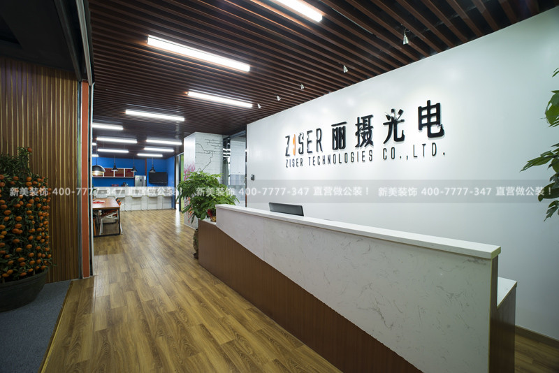 深圳办公室装修 | 活力复古 丽摄光电办公空间
