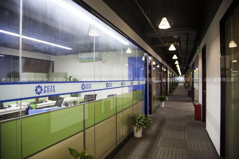 深圳办公室装修 | 优派天信