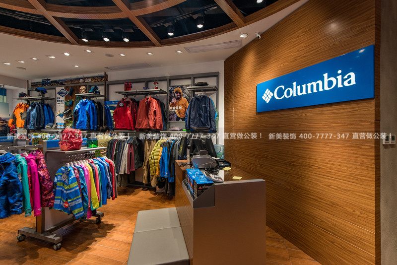 深圳店铺装修 | 哥伦比亚服装品牌店