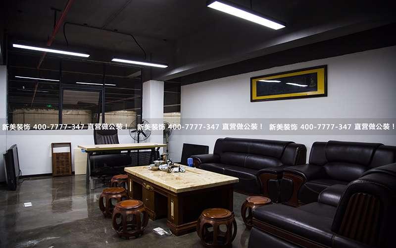 深圳办公室装修 | 现场时代文化发展有限公司