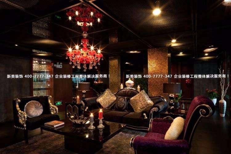 广州会所装修 | 广州会所