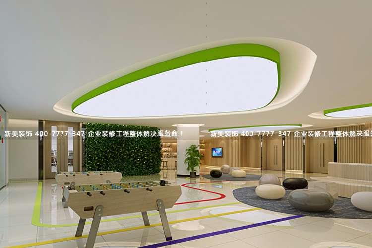 深圳办公室装修 | 创维学院