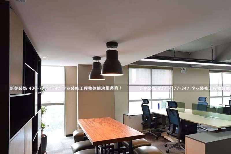 深圳办公室装修 | 国厚金融
