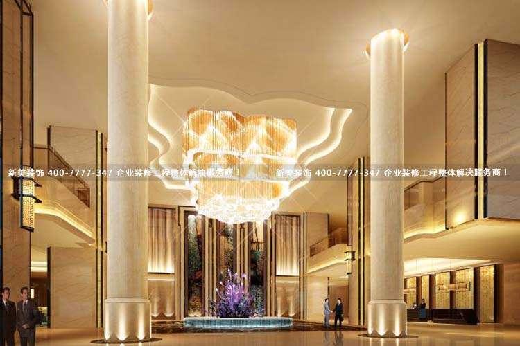 深圳酒店装修 | 万兴都国际大酒店