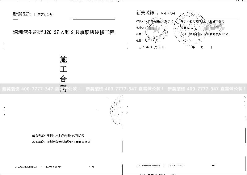 深圳湾生态园.jpg
