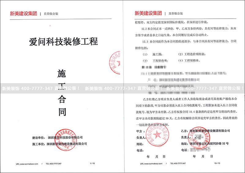 爱问科技股份-126000-王波.jpg