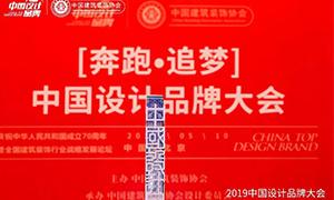 奔跑·追梦|新美集团荣获年度全国综合影响力品牌机构奖