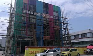 珠海市香洲区东坑村股份合作公司(珠海汇德)
