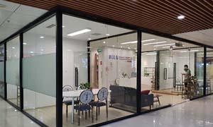 新汉东国际语言培训中心