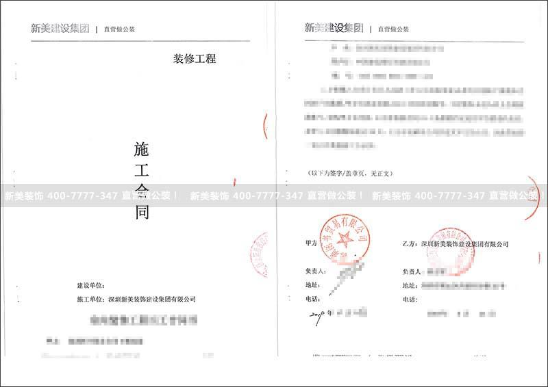 深圳图书贸易.jpg