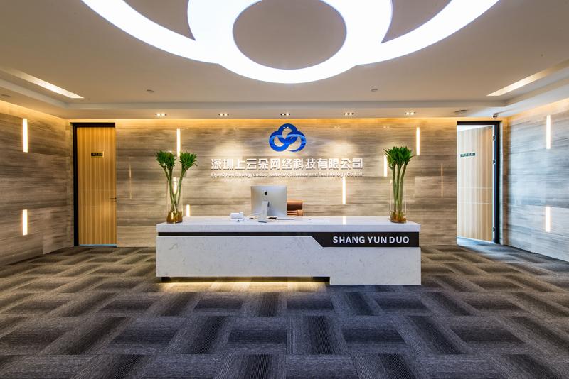 深圳办公室装修怎样做到花钱少效果好