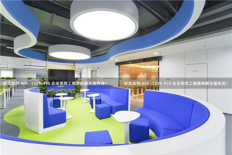 大型办公室装修具体实操流程分享