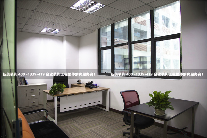 办公室装修设计的基本要求是什么?