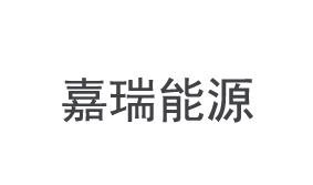 深圳装修公司大全