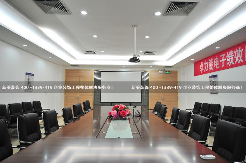1500平办公室装修设计,不同风格设计迥异