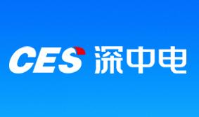 深圳中电投资股份有限公司办公室装修改造工程